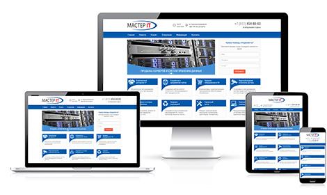 Создание сайта на платформе битрикс битрикс microsoft sql server